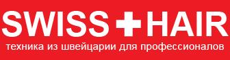 ООО Фирменный магазин swisshair.ru